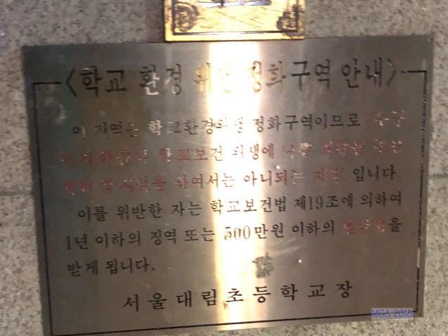 Jung II-woo's Elementary School Photos MGA18 5