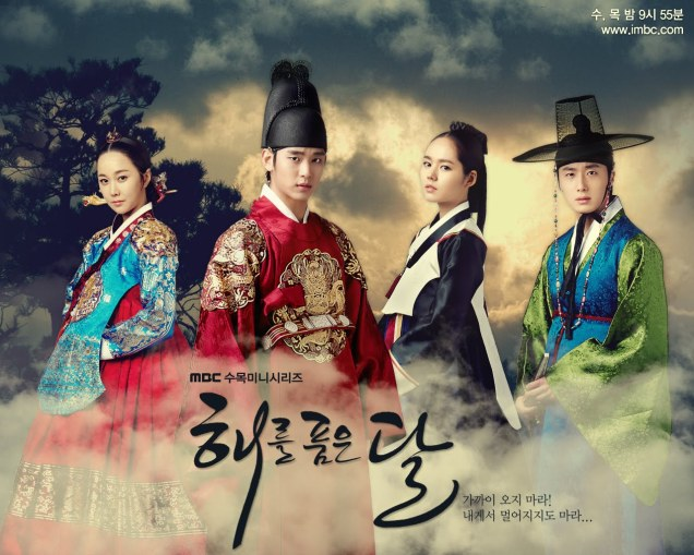 2011 12 29 Jung II-woo in Posters of THe Moon that Embraces the Sun.00005