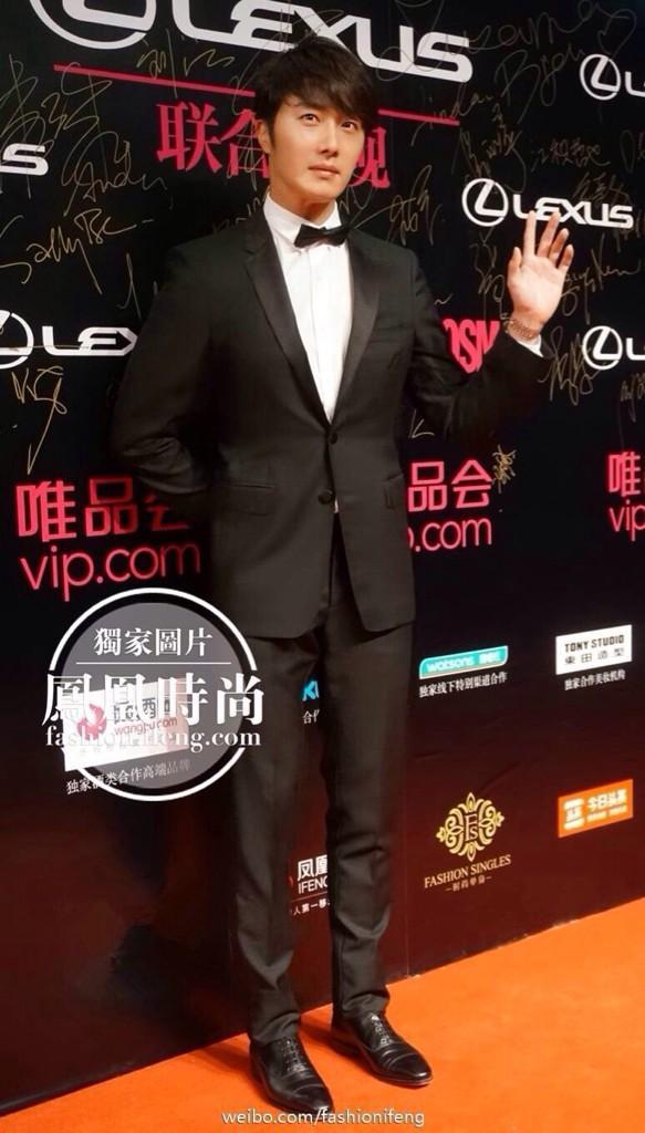 2014 10 29 Jung Il-woo at the Beauty Cosmo Awards in Shanghai, China. Red Carpet 2