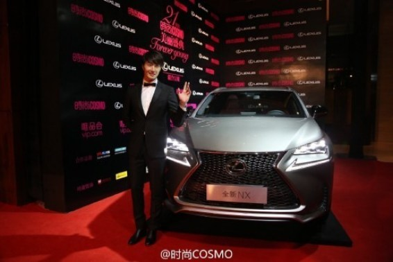 2014 10 29 Jung Il-woo at the Beauty Cosmo Awards in Shanghai, China. Red Carpet 4