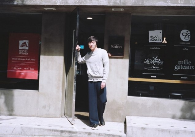 2014 10 31 Jung Il-woo in Looktique Magazine 15
