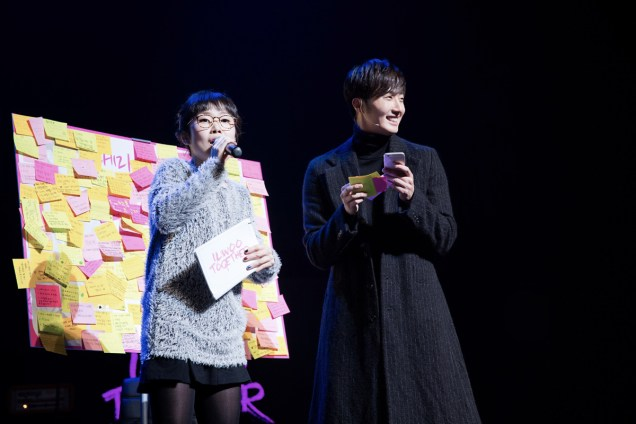 2014 11 22 Jung II-woo in his Fourth Korean Fan Meet. Cr.jungilwoo.com 69.jpg