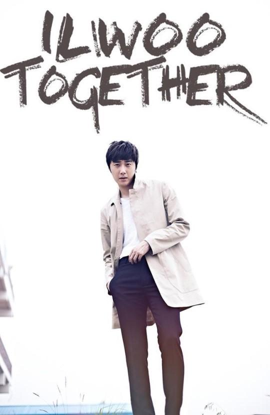 2014 11 22 Jung II-woo in his Fourth Korean Fan Meet.  Starcast 2.jpg