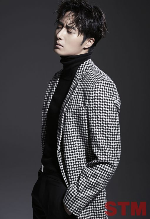2014 11 Jung II-woo in STM Magazine 1