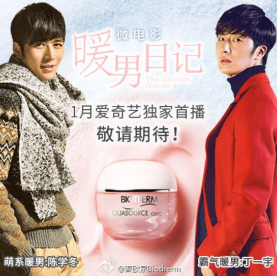 2014 11 Jung Il-woo for Biotherm 5