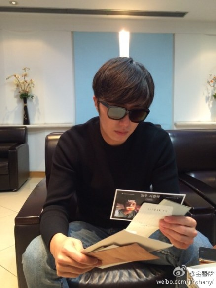 2014 12 Jung Il-woo Weibo Posts from Shanghai 2.jpg