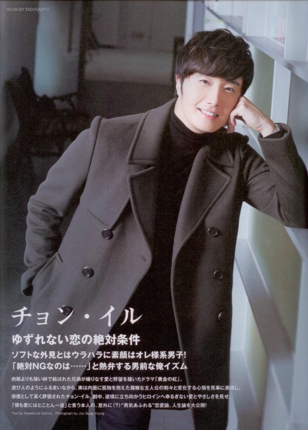 2014 Jung Il-woo in Riveriver Magazine Vol.05 7