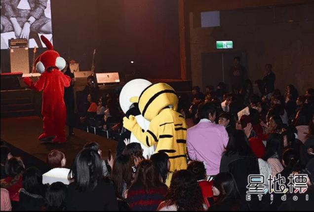 2015 1 10 Jung Il-woo Taiwan Ilwoo Together Fan Meeting. 4