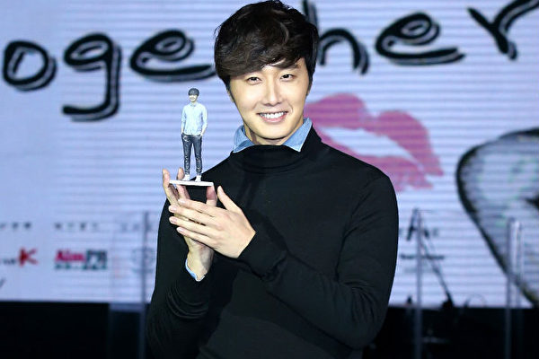 2015 1 10 Jung Il-woo Taiwan Press Conference. 21