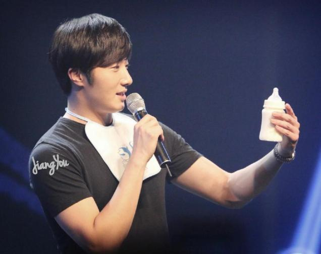 2015 2 1 Jung Il-woo at the Beijing Fan Meeting. 20