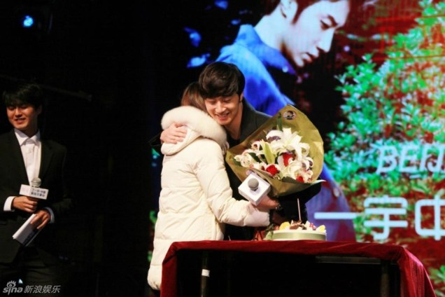 2015 2 1 Jung Il-woo at the Beijing Fan Meeting. 9