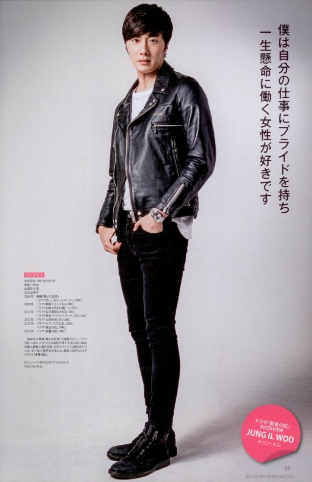 2015 2 Jung Il-woo for Jung Il Woo for Kanryu Junai TV Drama Guide (韓流純愛TVドラマガイド) Vol. Feb 20154