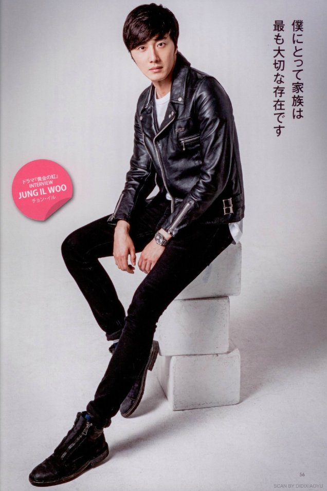 2015 2 Jung Il-woo for Jung Il Woo for Kanryu Junai TV Drama Guide (韓流純愛TVドラマガイド) Vol. Feb 20157
