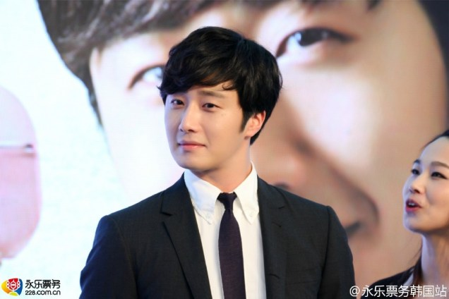 2015 3 20 Jung Il-woo at a Biotherm Event in Beijing, China. 23