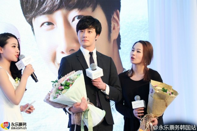 2015 3 20 Jung Il-woo at a Biotherm Event in Beijing, China. 28