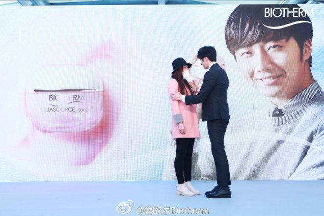 2015 3 20 Jung Il-woo at a Biotherm Event in Beijing, China. 41