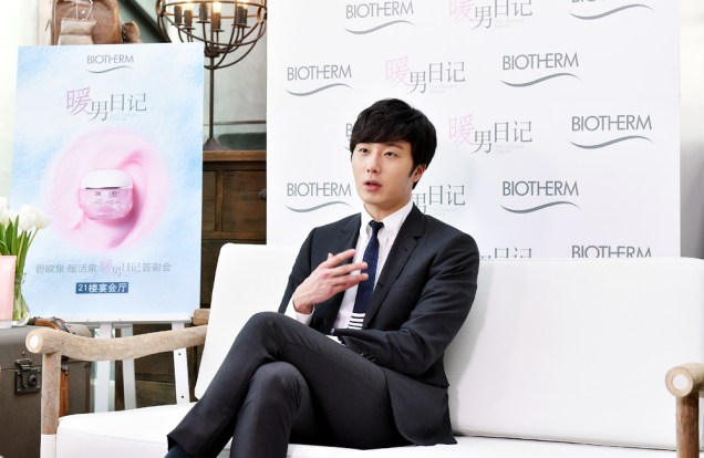 2015 3 20 Jung Il-woo at a Biotherm Event in Beijing, China. 47