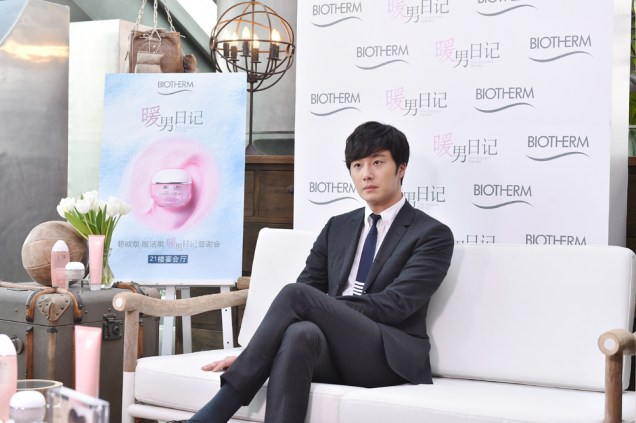 2015 3 20 Jung Il-woo at a Biotherm Event in Beijing, China. 49