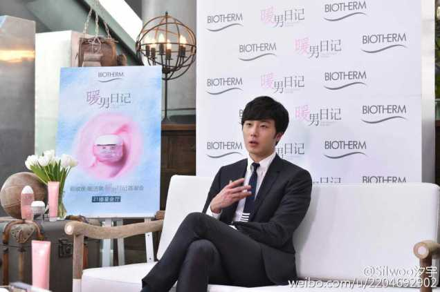 2015 3 20 Jung Il-woo at a Biotherm Event in Beijing, China. 50