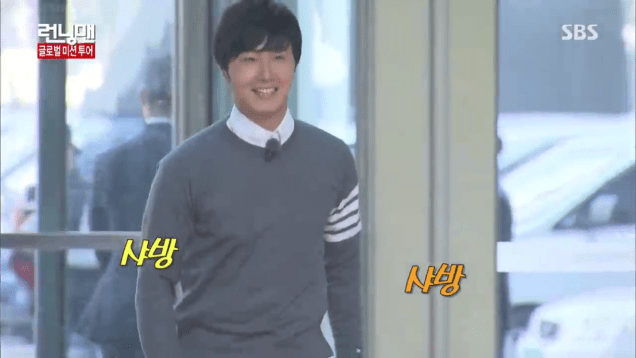 2015 4 12 Jung Il-woo in Running Man Epi 242 (SBS) 1