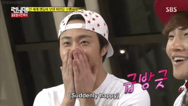 2015 4 12 Jung Il-woo in Running Man Epi 242 (SBS) 112
