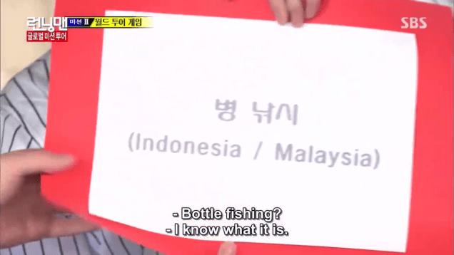 2015 4 12 Jung Il-woo in Running Man Epi 242 (SBS) 42