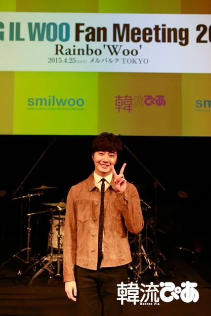 2015 4 25 Jung Il-woo in his Fan Meeting Rainbo-Woo in Tokyo, Japan. 15