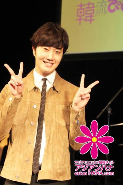 2015 4 25 Jung Il-woo in his Fan Meeting Rainbo-Woo in Tokyo, Japan. 17