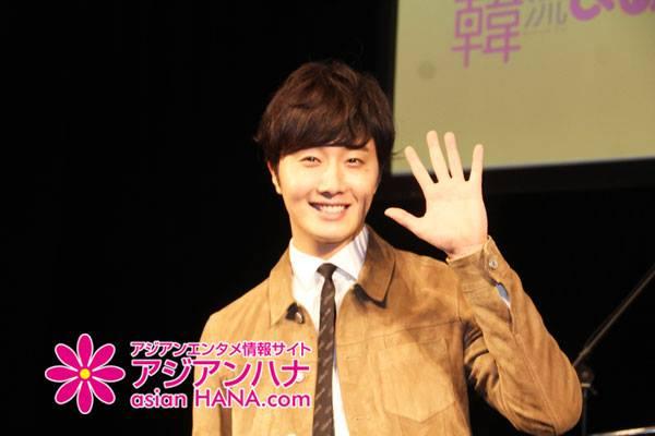 2015 4 25 Jung Il-woo in his Fan Meeting Rainbo-Woo in Tokyo, Japan. 23