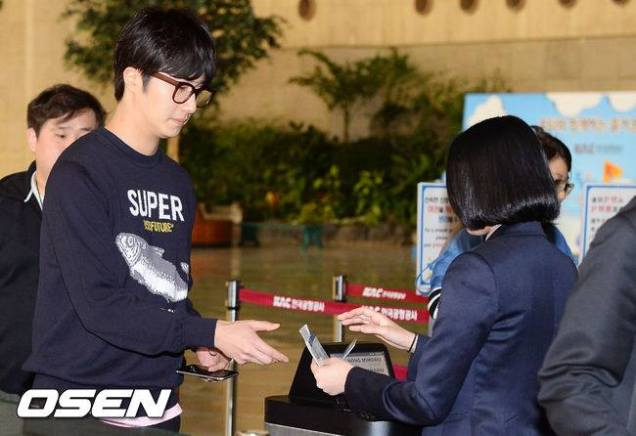2015 4 25 Jung Il-woo in his Fan Meeting Rainbo-Woo in Tokyo, Japan. Arriving at the airport. 16