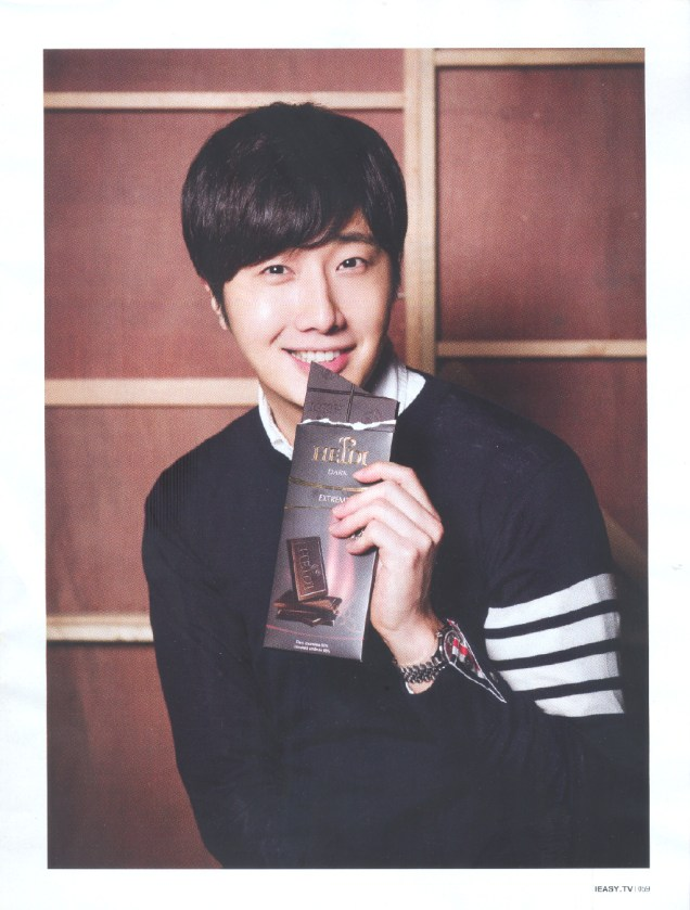 2015 4 Jung Il-woo for Easy Magazine Vol. 703 5.jpg