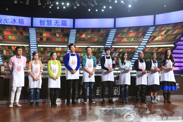 2015 4 Jung Il-woo in Star Chef Episode 1 21