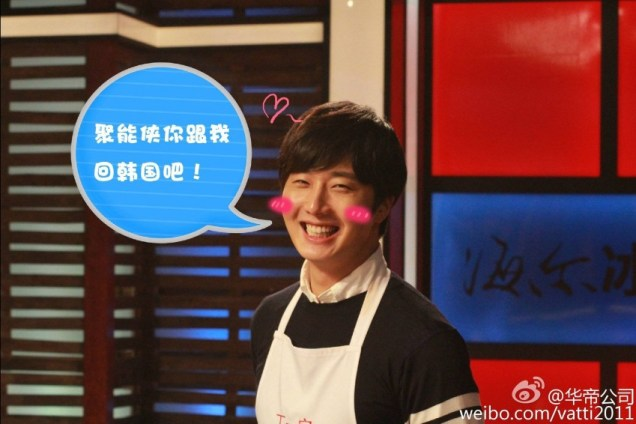 2015 4 Jung Il-woo in Star Chef Episode 1 23