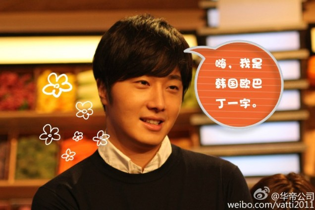 2015 4 Jung Il-woo in Star Chef Episode 1 25