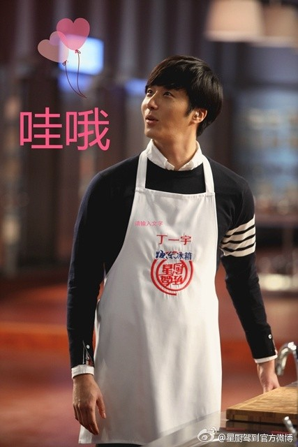 2015 4 Jung Il-woo in Star Chef Episode 1 9