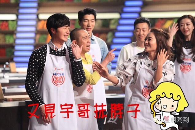2015 4 Jung Il-woo in Star Chef Episode 4 15