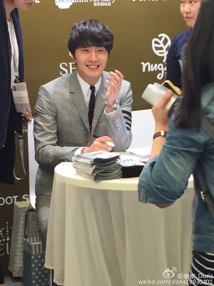 2015 5 19 Jung Il Woo attends the '2015 China Shanghai Cosmetics and Beauty Expo' 15