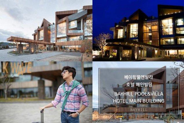 2015 5 Jung Il-woo in Kwave Magazine Part 3. 2.jpg