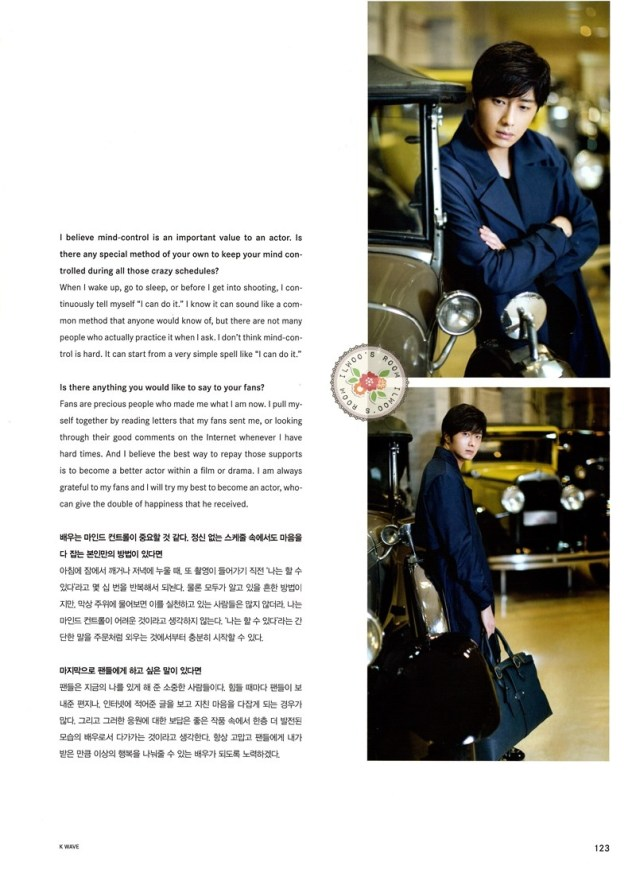 2015 5 Jung Il Woo in Kwave Magazine XT 1
