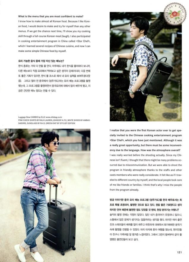 2015 5 Kwave Magazine XT5