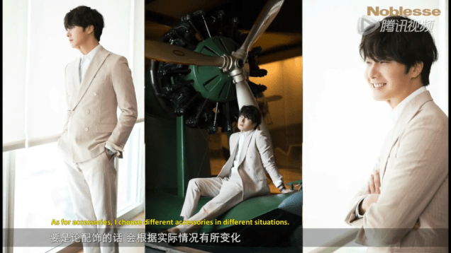 2015 6 5 Jung Il-woo for Noblesse, China. 13