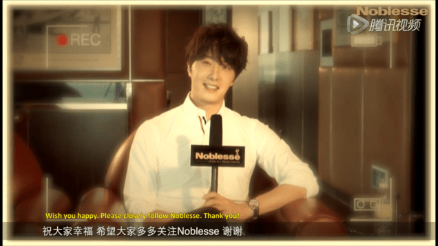 2015 6 5 Jung Il-woo for Noblesse, China. 7