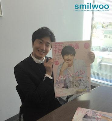 2015 Jung Il-woo for Hallyu Pia Magazine. 5