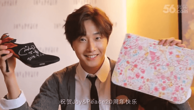 2015-09-16-Jung-Il-woo-attends-the-20th-Anniversary-of-Joy-and-Peace-in-Shanghai-China.-31.png