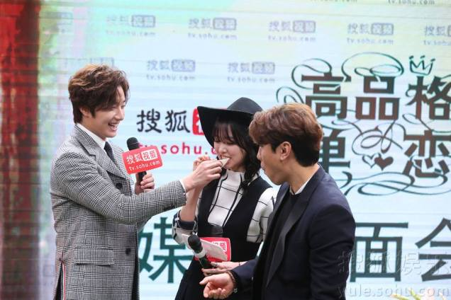 2015 12 4 Jung Il-woo in the High End Crush Press Conference Cr. SOHU TV and as posted. 11