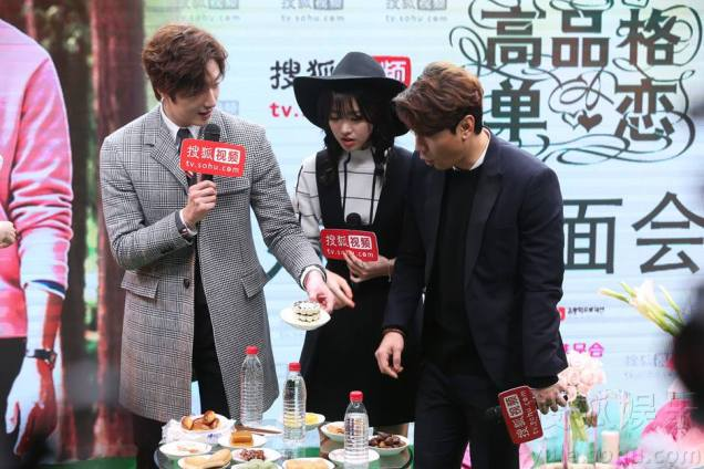 2015 12 4 Jung Il-woo in the High End Crush Press Conference Cr. SOHU TV and as posted. 12