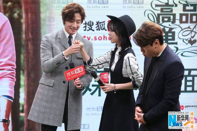 2015 12 4 Jung Il-woo in the High End Crush Press Conference Cr. SOHU TV and as posted. 14