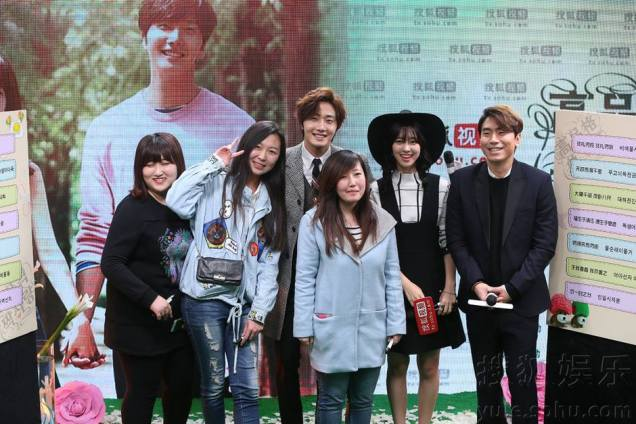 2015 12 4 Jung Il-woo in the High End Crush Press Conference Cr. SOHU TV and as posted. 18