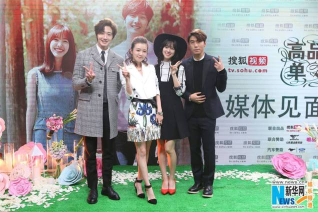 2015 12 4 Jung Il-woo in the High End Crush Press Conference Cr. SOHU TV and as posted. 19