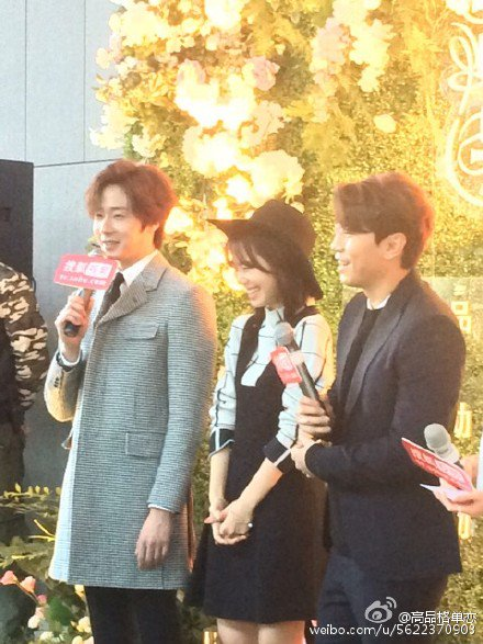 2015 12 4 Jung Il-woo in the High End Crush Press Conference Cr. SOHU TV and as posted. 28